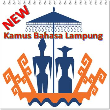 Kamus Bahasa Lampung apk screenshot