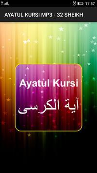 Ayatul Kursi Mp3 - 32 Sheikh poster