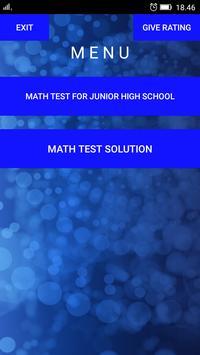 Math Test of Mr. Right screenshot 1