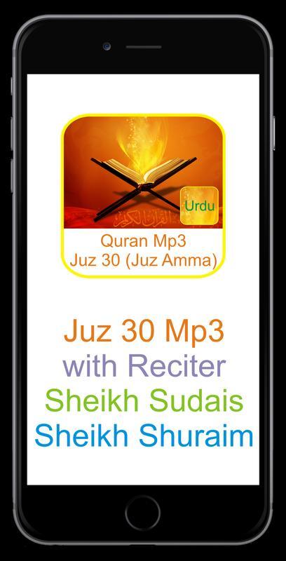 Quran gift favors quran urdu translation mp3 download tilawat.