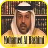 Ruqyah Mp3 Offline : Sheikh Mohamed Al Hashimi иконка