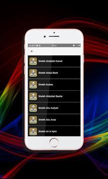 Ruqyah Mp3 Offline : Sheikh Abdallah Kamel screenshot 1