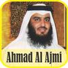 Ruqyah Mp3 Offline : Sheikh Ahmad Bin Ali Al Ajmi ikona