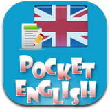 English language lab