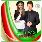 Selfie with Imran Khan – Imran Khan Profile Pic DP icon