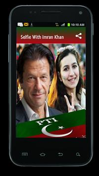 Selfie with Imran Khan – Imran Khan Profile Pic DP poster