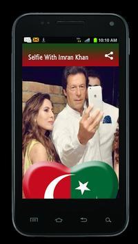 Selfie with Imran Khan – Imran Khan Profile Pic DP screenshot 1
