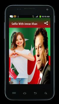 Selfie with Imran Khan – Imran Khan Profile Pic DP screenshot 4