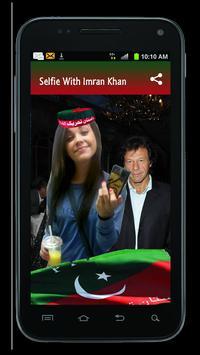 Selfie with Imran Khan – Imran Khan Profile Pic DP screenshot 8