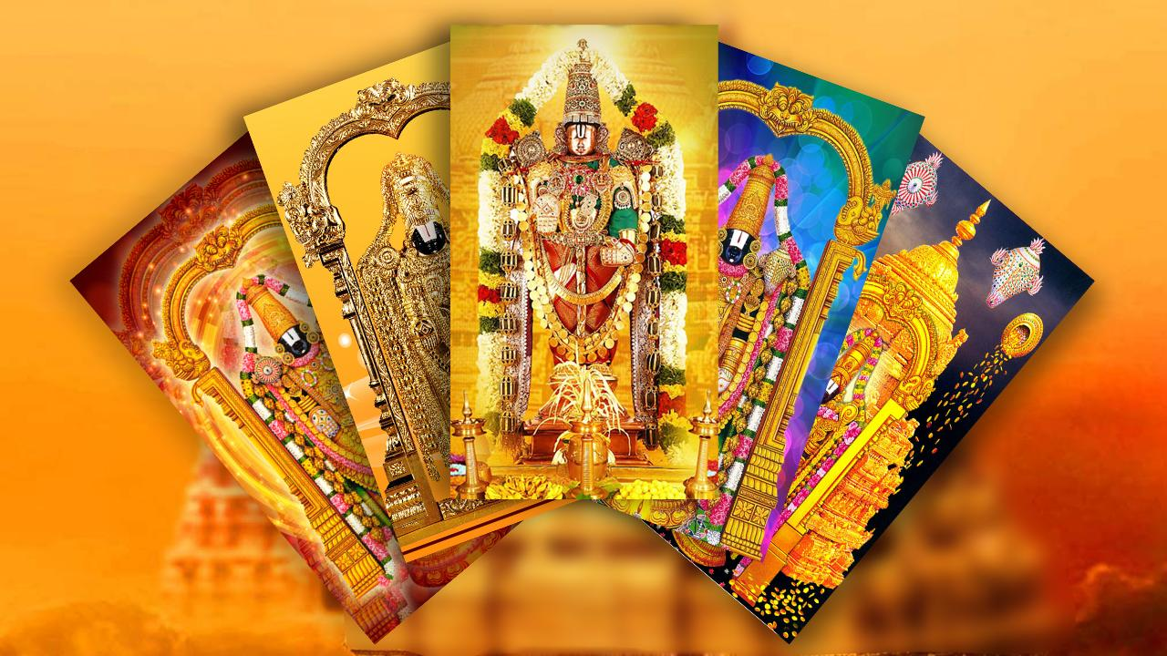 Lord Balaji Hd Wallpapers For Android Apk Download