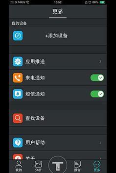 Techmade screenshot 1