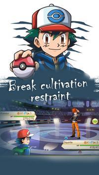 Pocket Saga poster