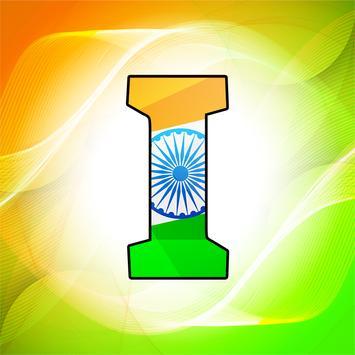 Indian Flag Letter Wallpaper screenshot 3