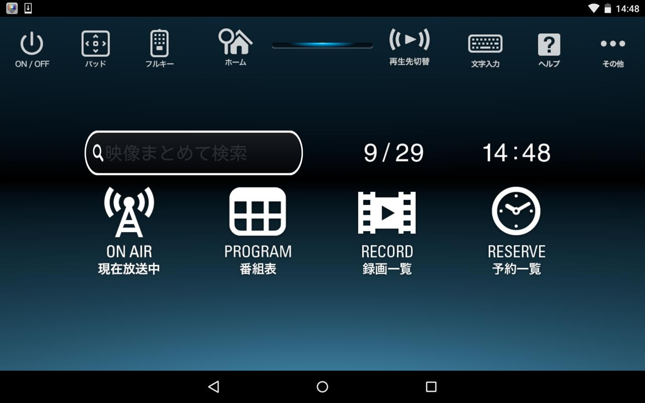 how to connect mobile phone to ps3 remote play
