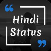 Top Hindi Quotes & Status icon
