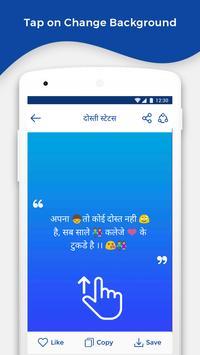 Top Hindi Quotes & Status screenshot 2