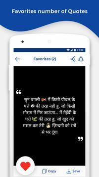 Top Hindi Quotes & Status screenshot 4