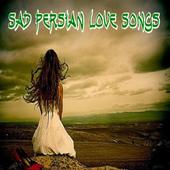 Sad Persian Love Songs icon