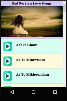 Sad Persian Love Songs apk screenshot