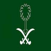 دوائر حكومية icon