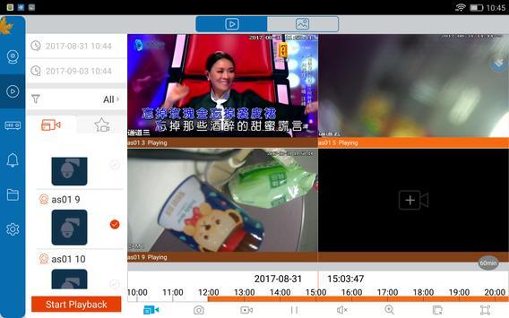 KDT Surveillance HD screenshot 1
