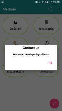 KhmerMobileOperator screenshot 4