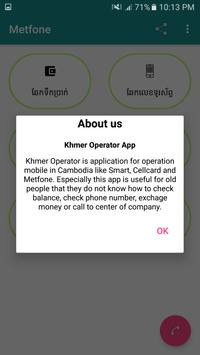 KhmerMobileOperator screenshot 1