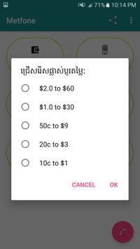 KhmerMobileOperator screenshot 2