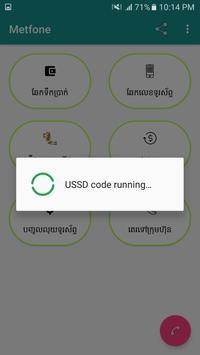KhmerMobileOperator screenshot 3