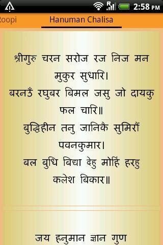 Marathi Shlokas for Android - APK Download