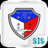 SJK(C) TUNG HUA SIBU icon
