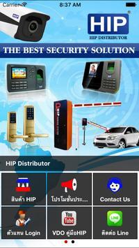 HIP Distributor poster