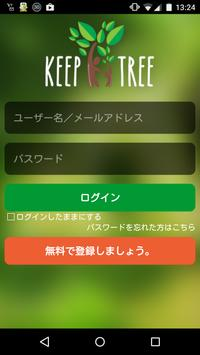 KeepTree™JP poster