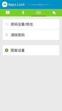 Apps.Lock Free apk screenshot