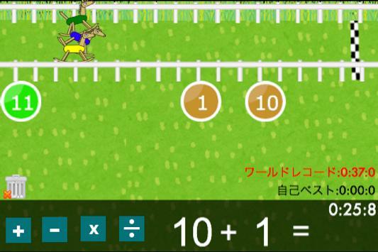Brain Training Horse Racing screenshot 16