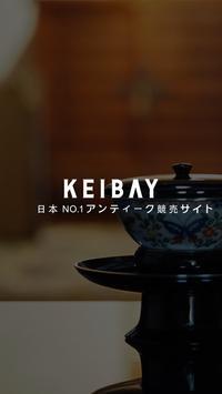KEIBAY poster