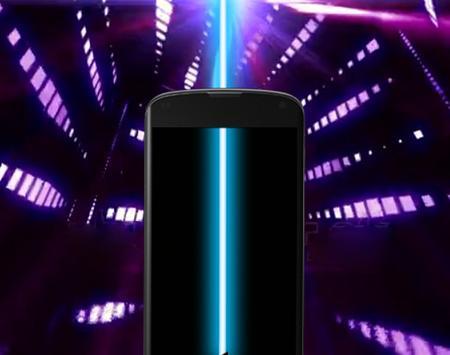 Laser Simulator apk screenshot