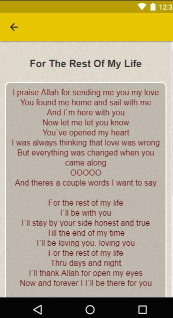 Maher Zain Lyrics for Android - APK Download