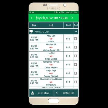 Soccer Sale screenshot 7