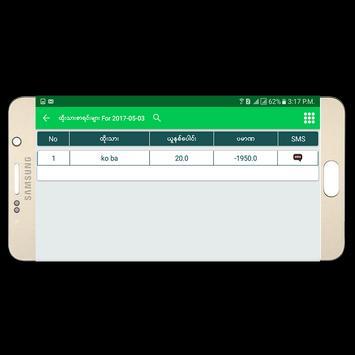 Soccer Sale screenshot 12