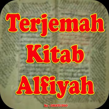 Terjemah Alfiyah Ibnu Malik #Lengkap apk screenshot