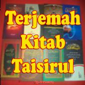 Terjemahan Kitab Taisirul Kholaq #Lengkap icon