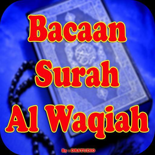 Bacaan Surat Al Waqiah Latin Terjemahanya Para Android