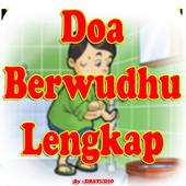 Kumpulan Doa doa Berwudhu icon