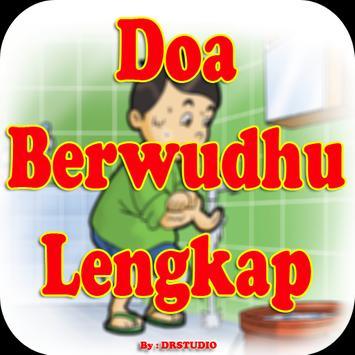 Kumpulan Doa doa Berwudhu poster