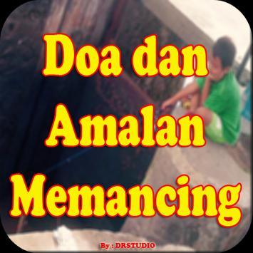 Doa Memancing Ikan Paling Ampuh poster