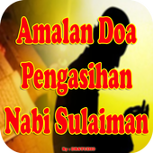 Amalan Doa Pengasihan Nabi Sulaiman icon