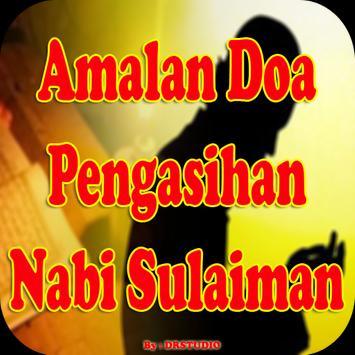 Amalan Doa Pengasihan Nabi Sulaiman poster