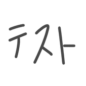 yure_test (Unreleased) icon