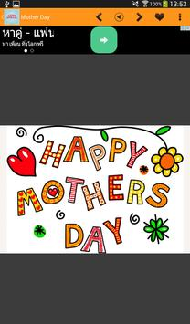 Mother Day 2019 apk screenshot